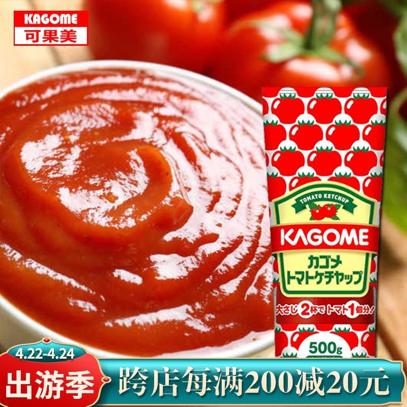 包邮日本进口可果美番茄酱调味酱挤压瓶沙拉番茄沙司蕃茄酱汁500g