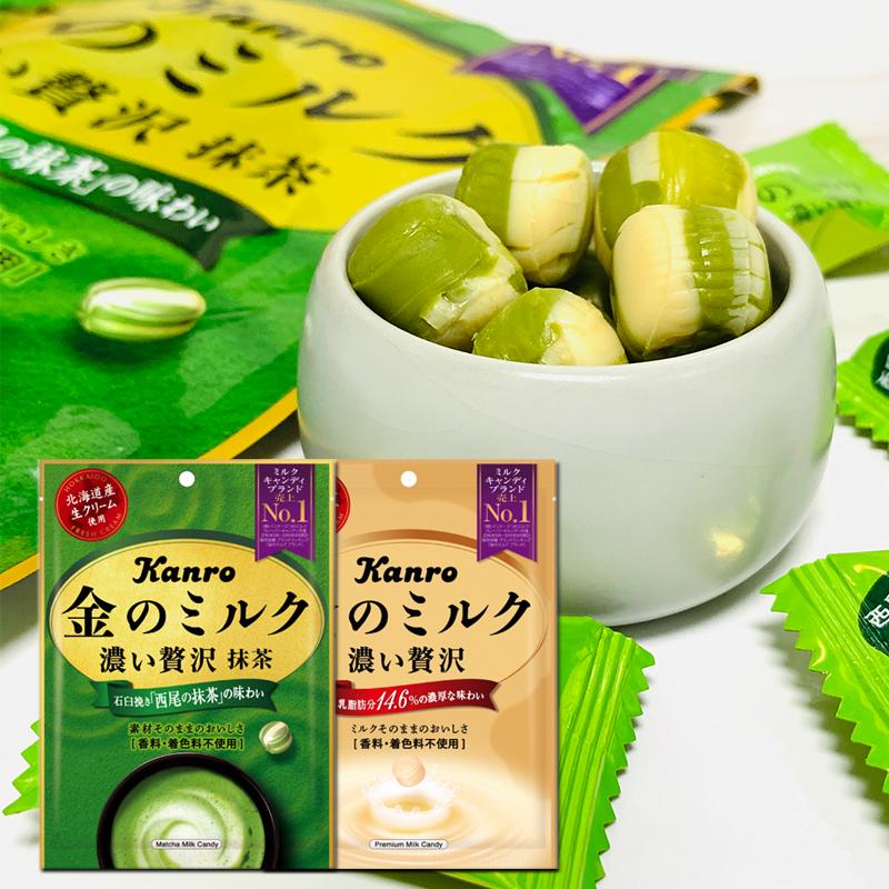 小红书推荐日本进口甘乐甘露KANRO零食糖果北海道抹茶味糖果硬糖