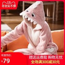 珊瑚绒连体睡衣女春秋冬季卡通动漫可爱甜美学生加厚法兰绒家居服