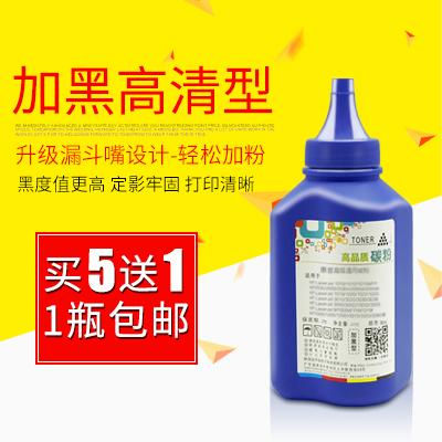 兼容 柯尼卡美能达pagepro1500W碳粉 美能达1550DN 1580MF 1590MF bizhub15 16 12P TNP30S TNP28 碳粉墨粉