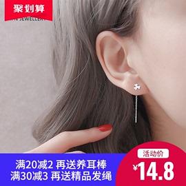 耳环女纯银耳线2020年新款潮耳坠气质长款耳钩银针耳饰s925流苏短