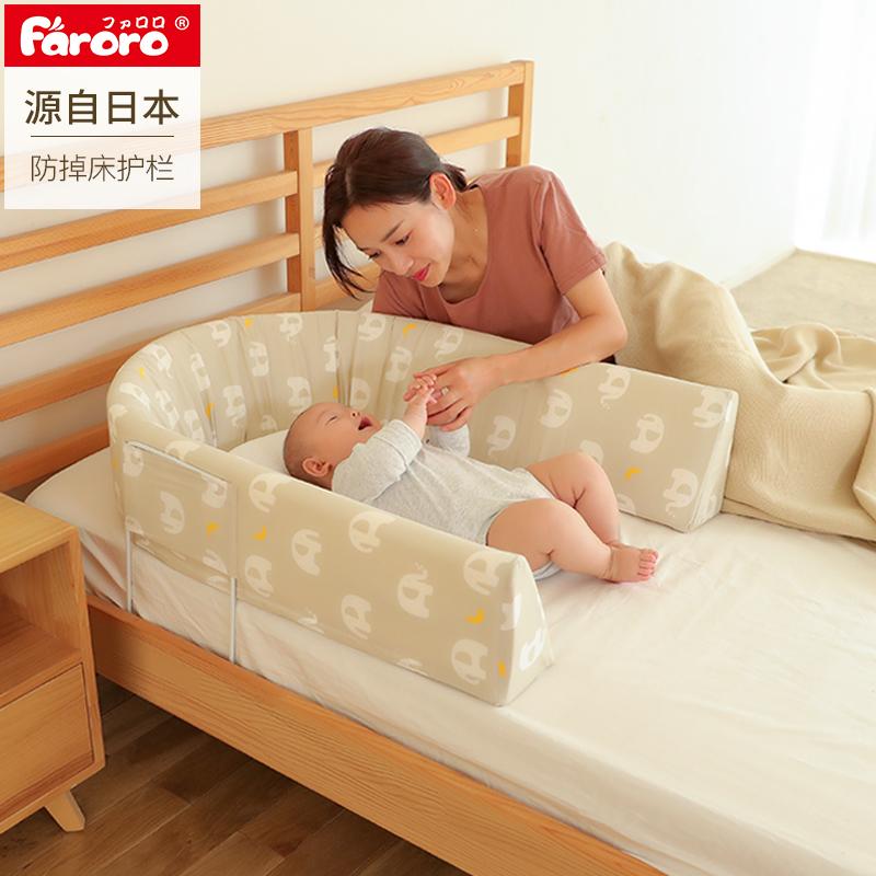 床围栏婴幼儿防摔床护栏床边上床栏杆儿童挡板宝宝防掉床神器通用满259元可用100元优惠券