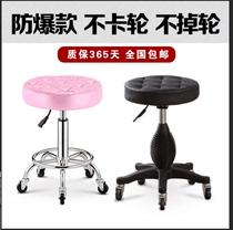 美容凳大工凳理发店椅子美发店旋转升降凳子美容院圆凳美甲滑轮椅