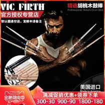 Vic Firth鼓棒鼓槌5A 7A 5B 2B SD2 SBG SJM签名初学儿童架子鼓棒