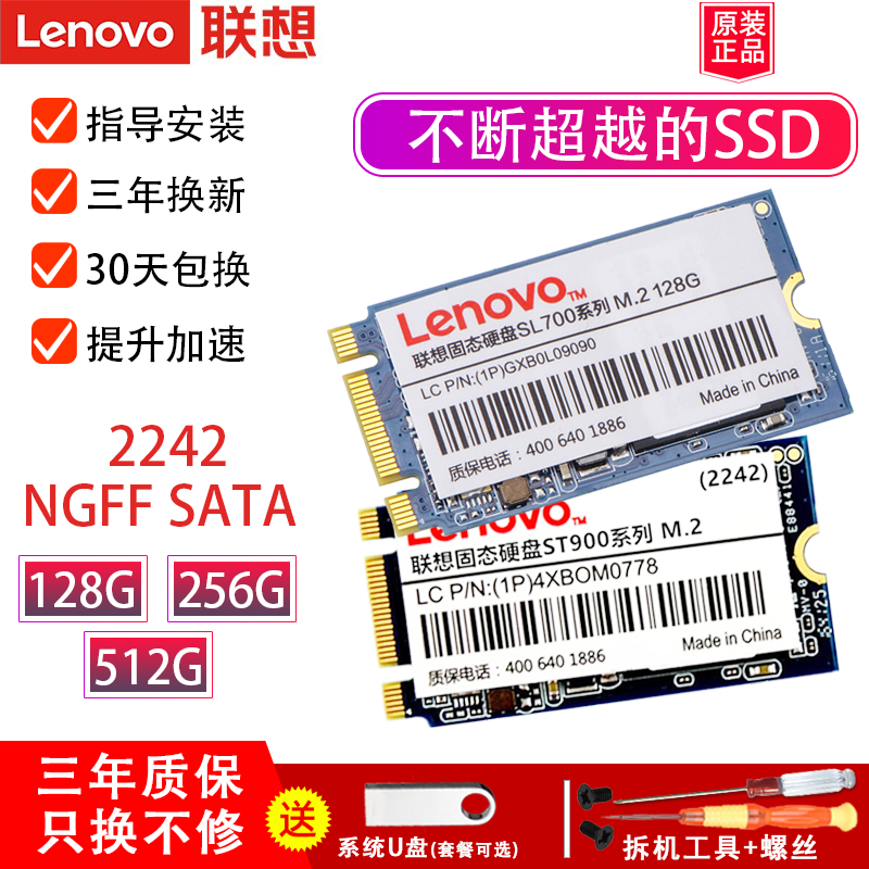SSD диски Артикул 589662970620