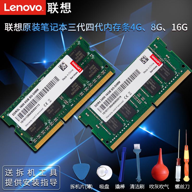 Оперативная память для ноутбуков Артикул 561910635529