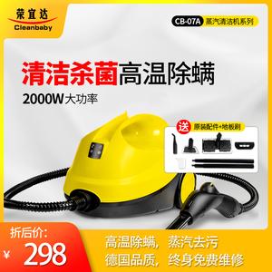 高溫蒸汽清潔機家電清洗機高壓洗車除甲醛熏蒸消毒空調油煙機工具