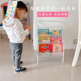 铁秀才儿童书架宝宝绘本架简易铁艺书报架学生幼儿园图书柜展示架