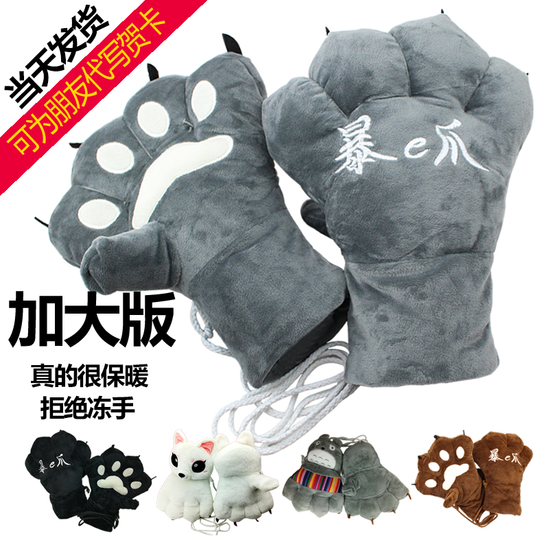 Holiday gift Plush cute cartoon thickened warm bear paw mens and womens winter animal cat claw student claw gloves