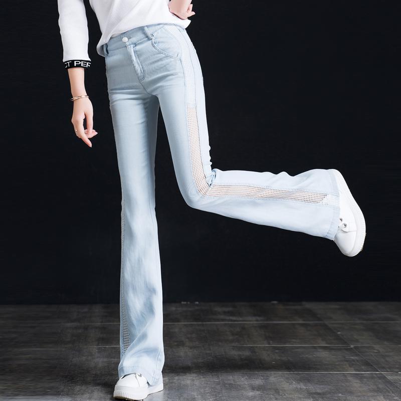 浅色超薄冰丝喇叭裤高腰阔腿牛仔裤169.00元包邮