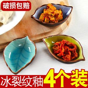 陶瓷小创意可爱餐厅家用小菜碟子
