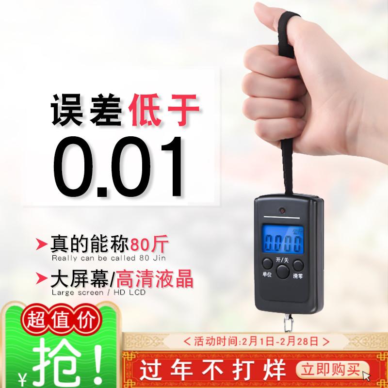 Сто дом мини сказать вес электроника портативный электронный весы портативный домой высокой точности срочная доставка сказать небольшой весы весна весы