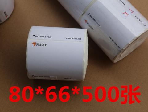 天地华宇标签纸80*64*500热敏打印纸条码纸物流箱标签纸