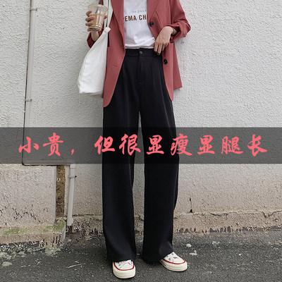 阔腿裤子女春秋黑色拖地西装裤直筒宽松高腰垂感显瘦学生百搭长裤