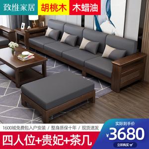 新中式实木沙发组合冬夏两用大小户型胡桃木储物沙发客厅木质家具