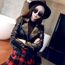 Spring and Autumn Female Leather Short Style 2019 New Korean Edition Black Student Pu Leather Locomotive Leather Jacket