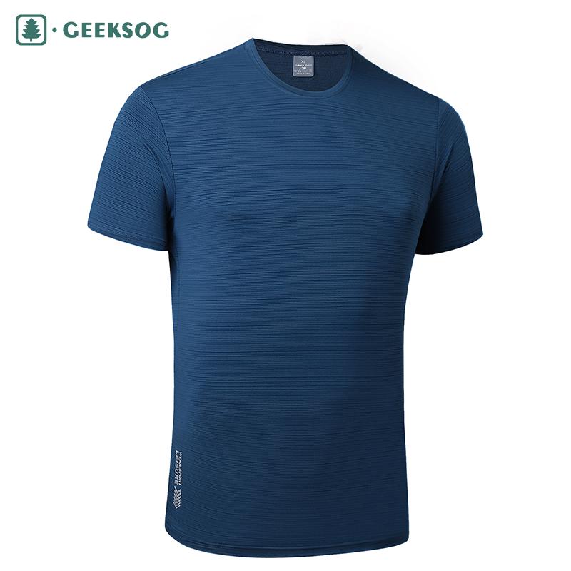速干衣男短袖户外快干衣服宽松大码吸汗透气跑步半袖运动速干t恤