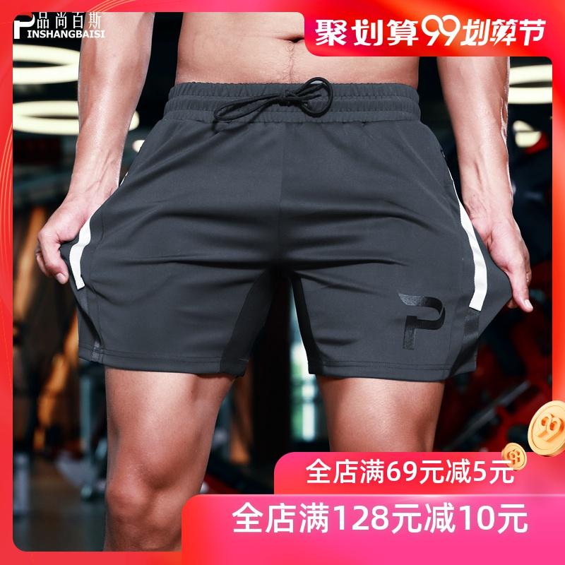 分裤健身训练男超短裤休闲短裤3运动短裤男士夏季三分裤修身速干