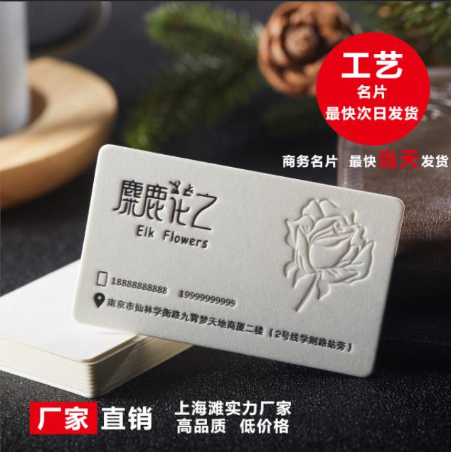 Hot business card making cotton paper business card free design and making concave business card business card ironing