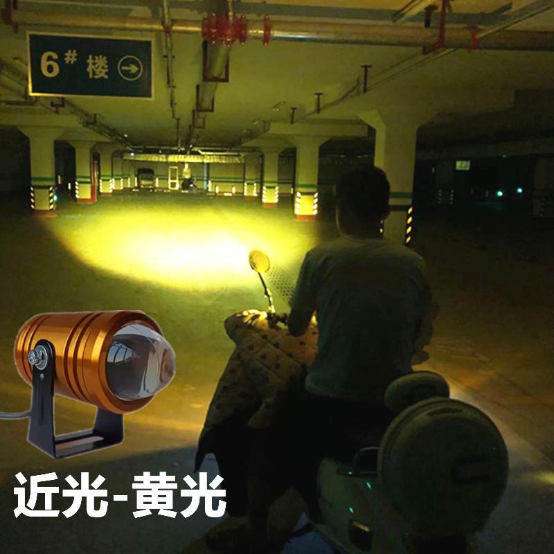 電動車燈摩托車超亮led大燈三輪電瓶車強光改裝外置前燈12v48v
