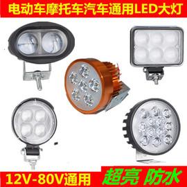 电动车灯超亮外置大灯摩托车LED灯泡汽车射灯三轮车灯12V-80通用