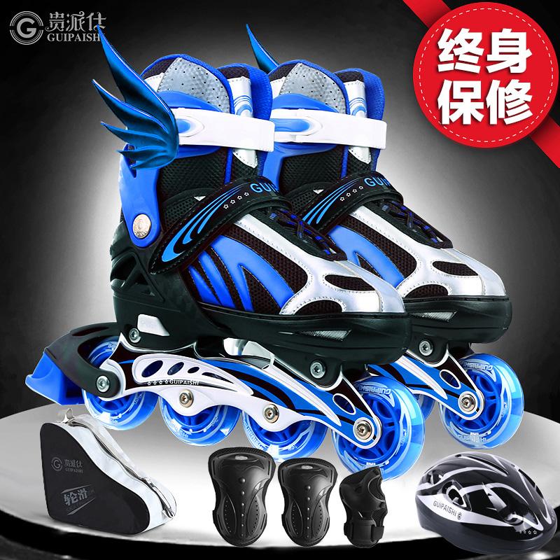 贵派仕全闪光直排轮滑溜冰鞋旱冰鞋儿童全套装成人男女可调大小码