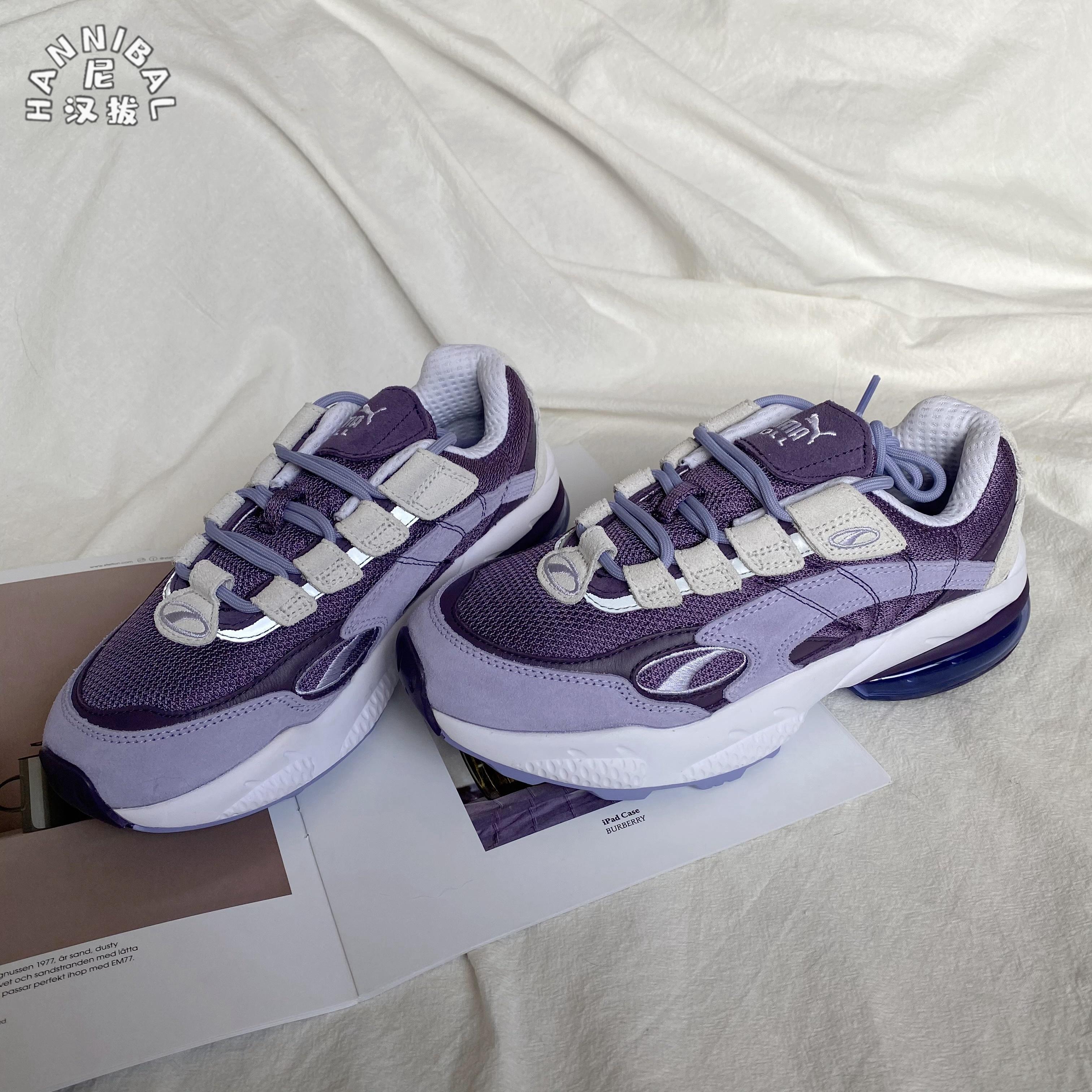 Puma彪马 CELL Venom 香芋紫罗兰白紫色女复古气垫跑鞋370741-06