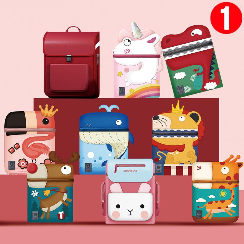 杯具熊儿童书包小学生1-3-5年级6女孩12岁男童幼儿园减负轻便背包