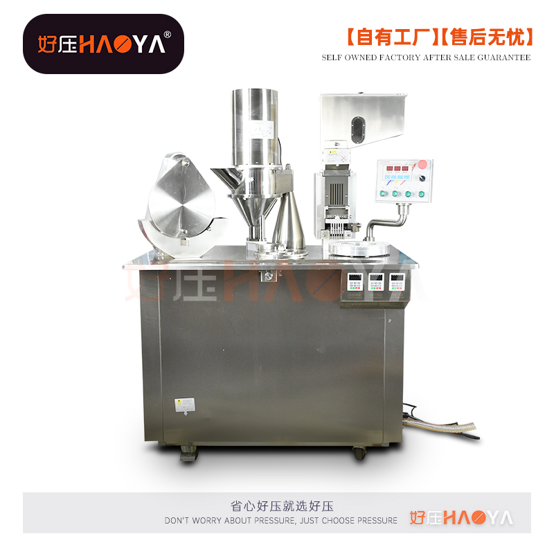 Cgn-208d semi-automatic capsule filling machine powder filling machine for traditional Chinese medicine and Western Medicine