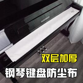钢琴键盘防尘布尼88键电钢琴61键电子琴盖布盖巾琴键布罩通用配件