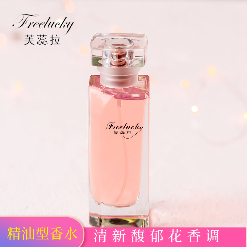 Fresco perfume, long-lasting, refreshing, high-end Essential Oil 50ml genuine cocoa fragrance.