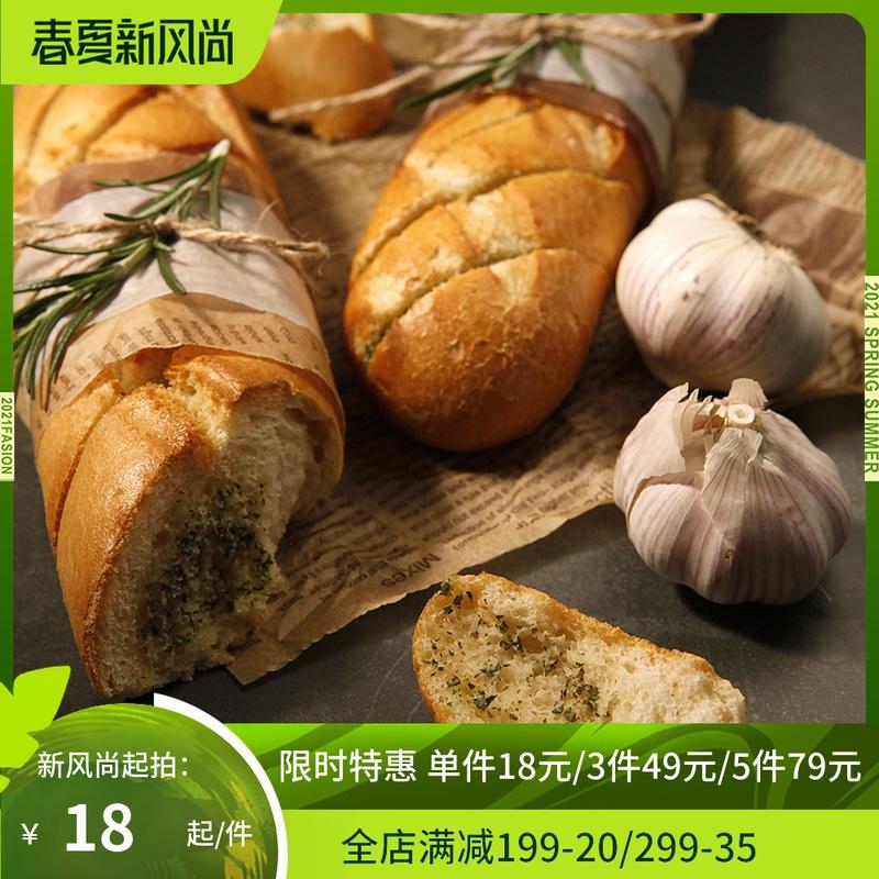 MANTINGA輸入フレンチガーリックバターサンドベーカリー175 g冷凍して朝食のデザートを焼きます。