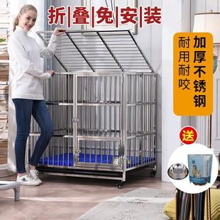 狗笼子中大型狗笼室外大型不锈钢狗笼折叠围栏猫宠物狗用品大狗笼