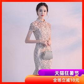 中式中国风小个子旗袍小晚礼服裙平时可穿仙女系鱼尾仙气质伴娘服
