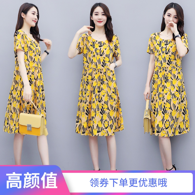Short sleeve young mother chiffon dress womens summer printed long skirt round neck loose belly covering knee high big swing skirt