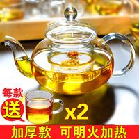 Сопротивление горячей высокая температура фильтрация стекло чай горшок домой пузырь чайник труба цветы чайник стекло чайник чайный сервиз повар порыв чай устройство
