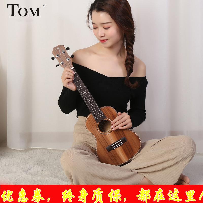 Том укулеле начинающий студент взрослые девушки стиль 23 26 дюймов детские вводить дверь Маленькая гитара уклеле