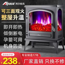 电壁炉取暖器家用客厅办公卧室内3D仿真火焰速热暖风机节能电暖气