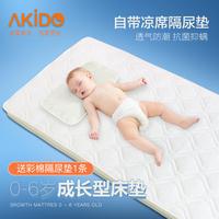 Изготовленная на заказ натуральная кокосовая пальма на младенца Матрац для кроватей содержит Эмульсия детские Напольный матрац детские Детский сад зима и лето