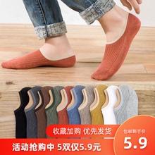 10双薄款夏季男透气中筒防臭男袜子男短袜夏天5男士船袜