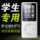 信海诺X22 mp3播放器学生版音乐随身听mp4看小说触摸屏mp6小巧便携式p3可爱听歌迷你款mp5小型超薄外放录音笔