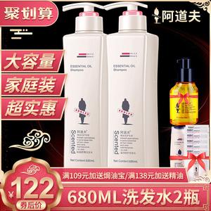 阿道夫洗发水洗护套装非800ml2大瓶去屑止痒控油洗头膏旗舰店官网