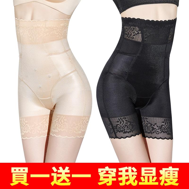 香妮美人计塑身高腰收腹内裤女提臀神器产后燃脂束腰塑形瘦身美体