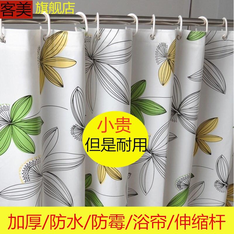 Товары для шитья / Товары для вышивания / Ткань Артикул 588960965045
