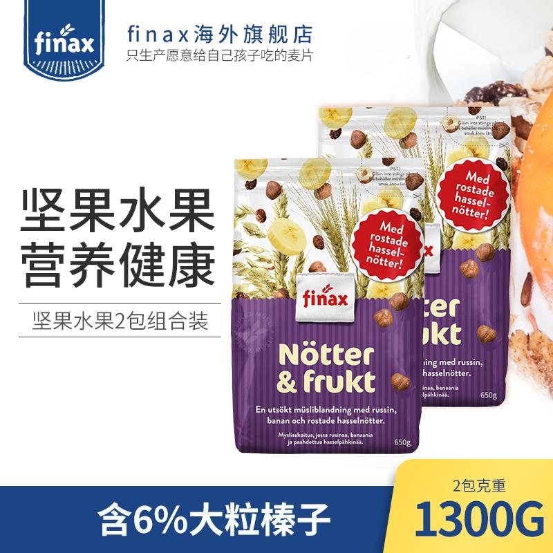 瑞典finax 0 2包装蔗糖燕麦片