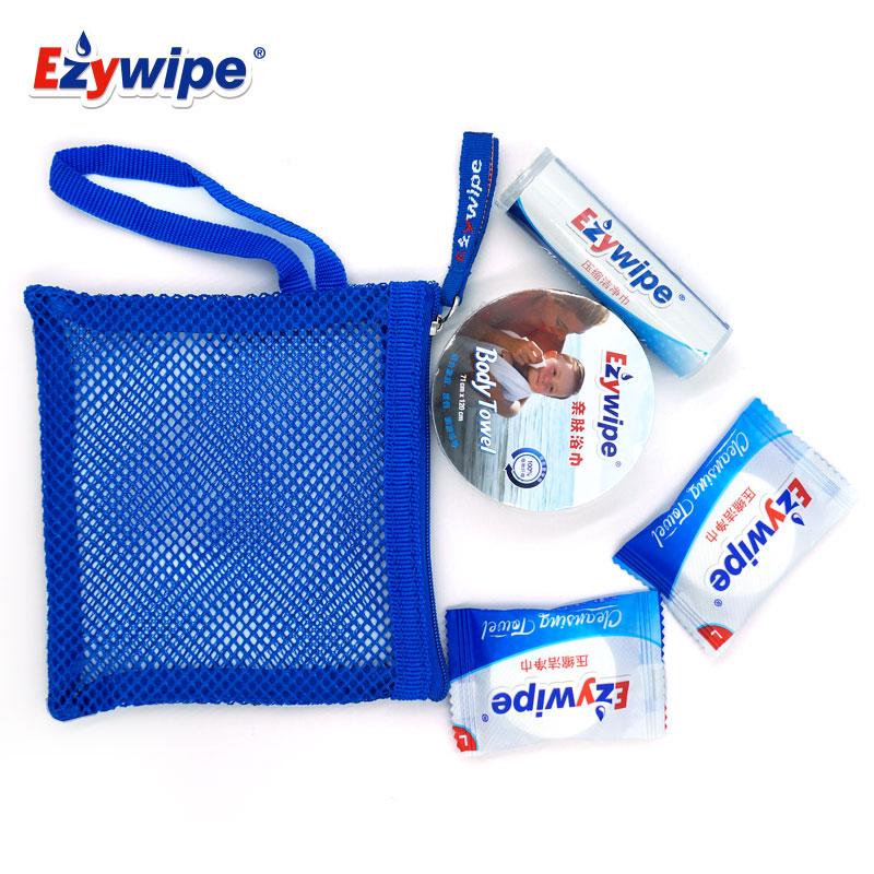 Ezywipe旅行四件套家庭宝宝出行度假一次性毛巾浴巾套装升级加厚