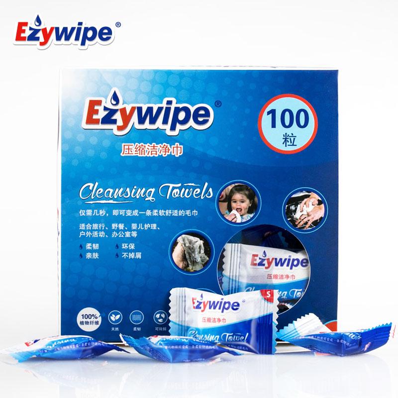 Ezywipe 宝宝外出柔巾 毛巾超薄手帕餐巾一次性压缩面巾100粒包邮
