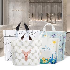 服装店袋子塑料礼品袋定制手提袋ins购物包装好看女装手拎装衣服
