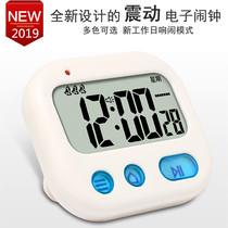 凯然震动闹钟学生用宿舍静音振动卧室床头多功能电子钟小表计时器
