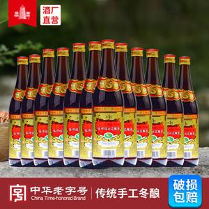 塔牌黄酒三年陈花雕酒600ml*12瓶整箱黄酒手工半干型绍兴花雕黄酒